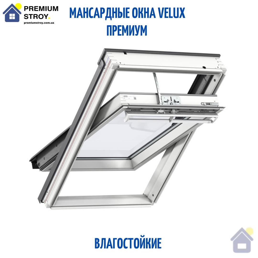 Мансардное окно Velux (Велюкс) GGU 0066 SK08 114*140