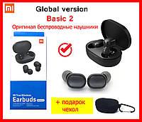 ОРИГИНАЛ беспроводные наушники Xiaomi Mi True Wireless Earbuds Basic 2 Global redmi airdots, глобальная версия