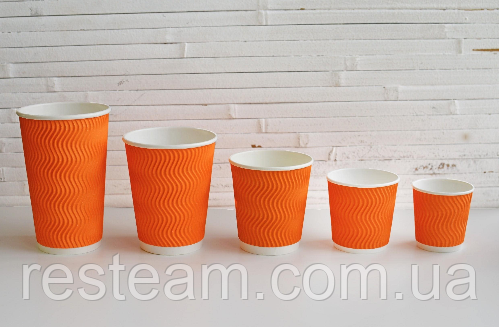 Стакан гофра 180 мл помаранчевий PAPER CUPS 30шт/уп