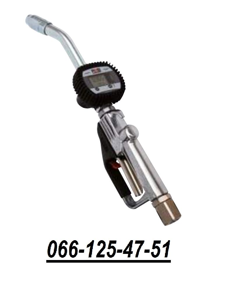 Маслораздаточный пистолет со счетчиком EASY NEXT/2 NOZZLE RIGID PIUSI (F00974010)