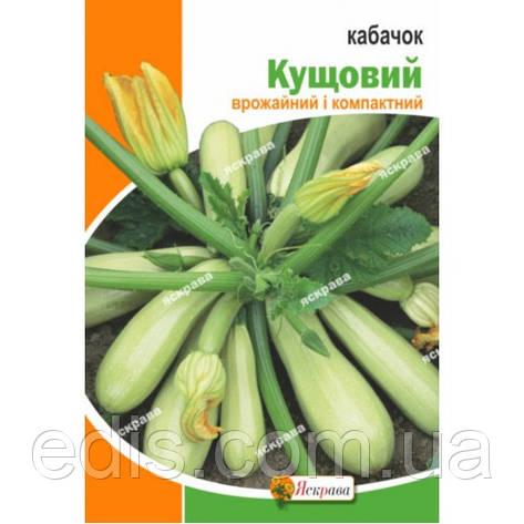 Кабачок Кустовой 20 г, семена Яскрава, фото 2