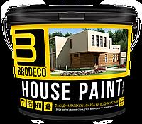 Фасадная латексная краска Brodeco House Paint 2,5 л.