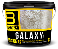 Brodeco Galaxy - перламутровое покрытие с жемчужными гранулами 5 кг.