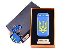 """Электроимпульсная зажигалка """"Ukraine"""""""