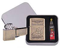 Зажигалка бензиновая в подарочной коробке Парусник