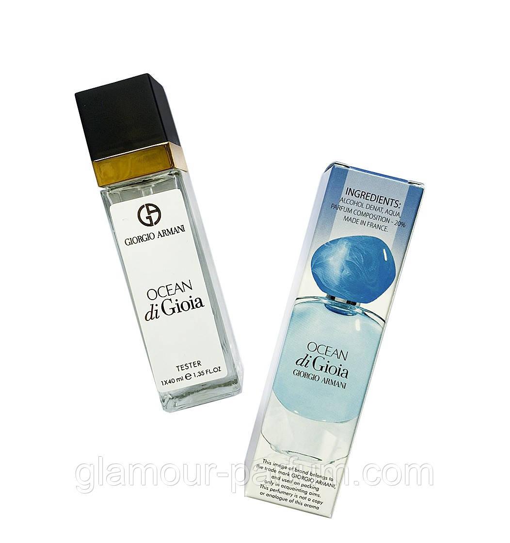 TESTER Женский мини парфюм Giorgio Armani Ocean Di Gioia (Джоржио Армани Океан Ди Жиоя) 40мл реплика