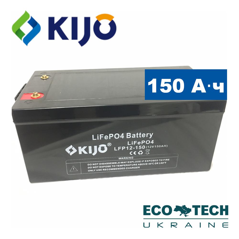 Аккумулятор Kijo FePO4-12V150Ah Lithium Iron Phosphate