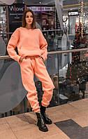 Костюм женский спортивный зимний на флисе Basic Oversize розовый осенний весенний