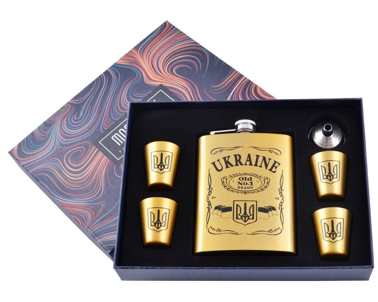 """Подарочный набор с флягой """"UKRAINE"""""""