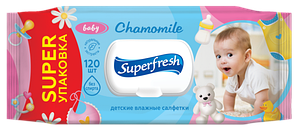 Влажные салфетки SUPERFRESH детские с клапаном 120 шт