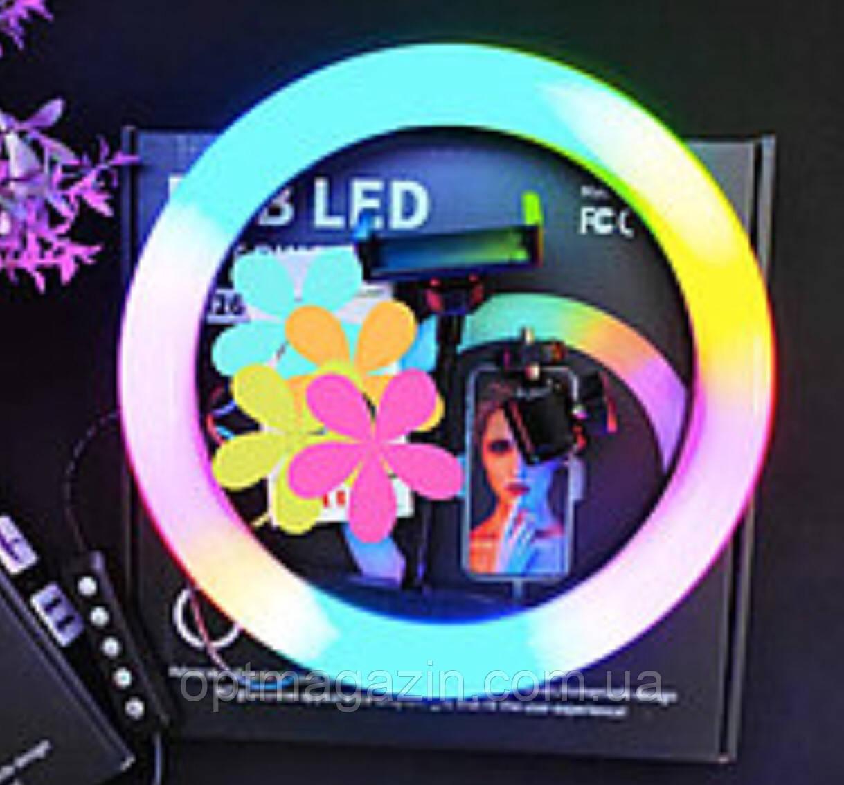Кольцевая лампа 33 см RGB кольцевой светодиодное led
