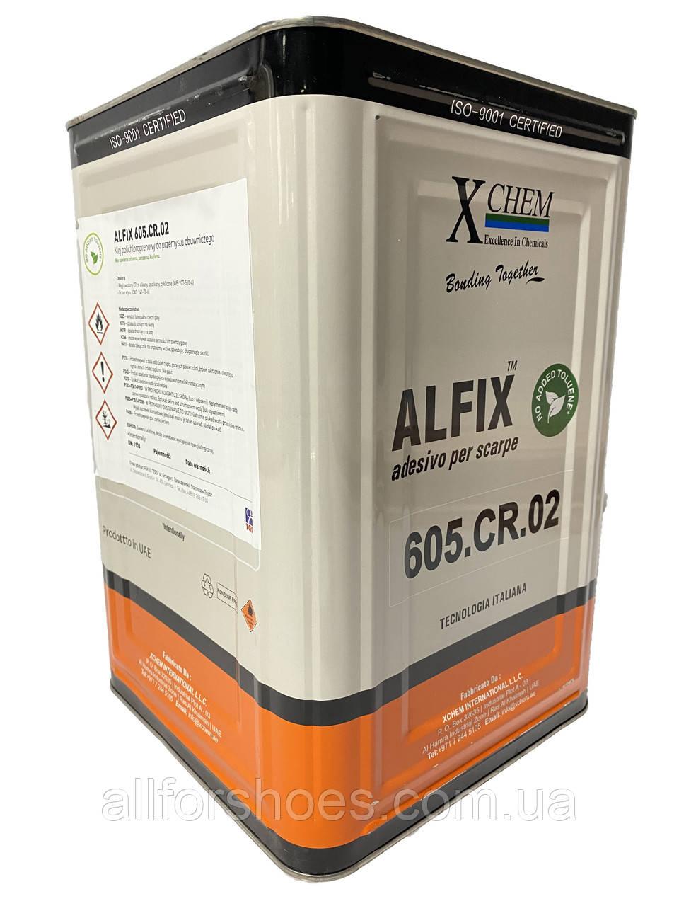 Клей ALFIX 605 полихлоропреновый для проклейки тканей, ковролина, кожзама, обуви.