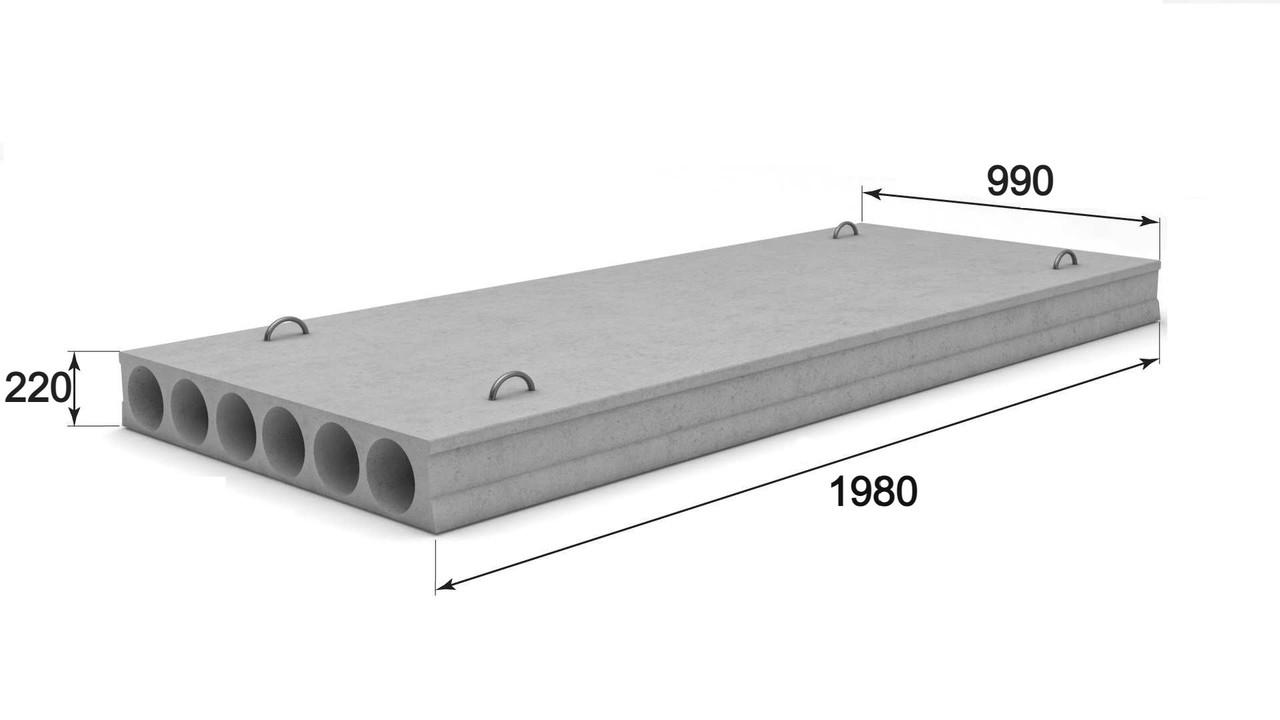 Плиты перекрытия многопустотные железобетонные ПК 20-10-8 (1980x990x220)