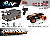 Машинка на радиоуправлении 1:24 HB Toys Багги 4WD на аккумуляторе (оранжевый), фото 4