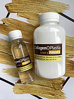 Набір Zap CollagenoPlastia 250 мл + 100 мл шампуню