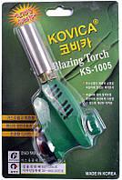 Автоматическая газовая горелка №1005