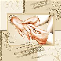 """Салфетки для декупажа """"Wedding"""" (Свадьба) 33*33 см №268"""