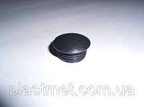 Заглушка для труби 25 мм кругла пластикова