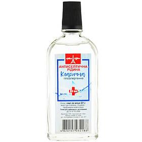Антисептична рідина для рук Eva Cosmetics Arthur LeBlanc Класична без ароматизатора 80 мл