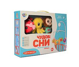 """Детская музыкальная карусель на кроватку Limo Toy """"Морские животные"""" на батарейках, 38х28х6 см, разноцветный"""