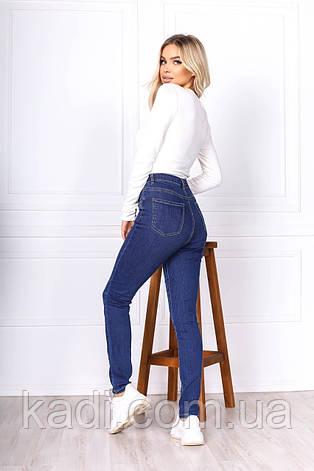 Прямые базовые джинсы / арт.562, фото 2