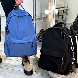 Городской рюкзак однотонный 4 цвета