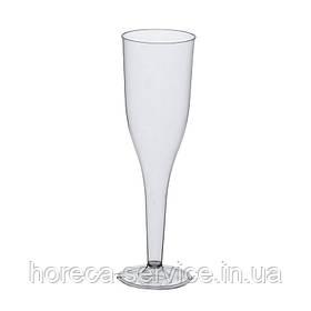 Шампанка 120 мл. склопластик