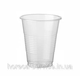 Пластиковий Стакан 300 (270) мл. 50 шт.