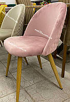 CТУЛ ANLY VELVET (АНЛИ) велюр, бархат розовый, фото 1