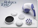 Массажер Relax and Tone Релакс Тон супер подарок, фото 2