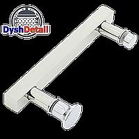 Ручка для стеклянной двери ( Н 628 ) Металл
