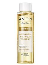 Avon Очищающее масло для умывания,  (125 мл)