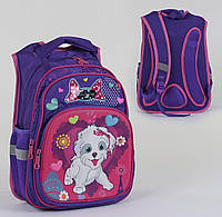 Рюкзак детский школьный для девочки С 36305 с 3 карманами,спинкой ортопедической и 3D принт