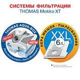 Пылесос THOMAS MOKKO XT (788580/788592), фото 6
