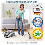 Пылесос THOMAS MOKKO XT (788580/788592), фото 10