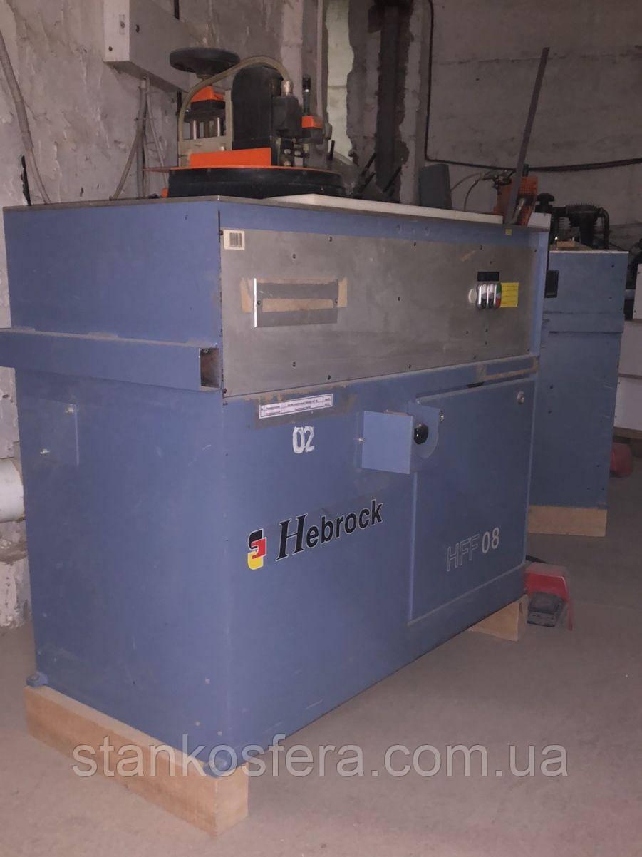 Кромкофрезерный станок Hebrock HFF08 бу для кромки ПВХ 2002г.