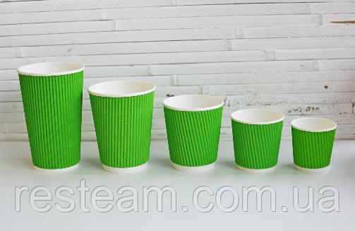 Стакан гофра 180 мл зелений PAPER CUPS 30шт/уп