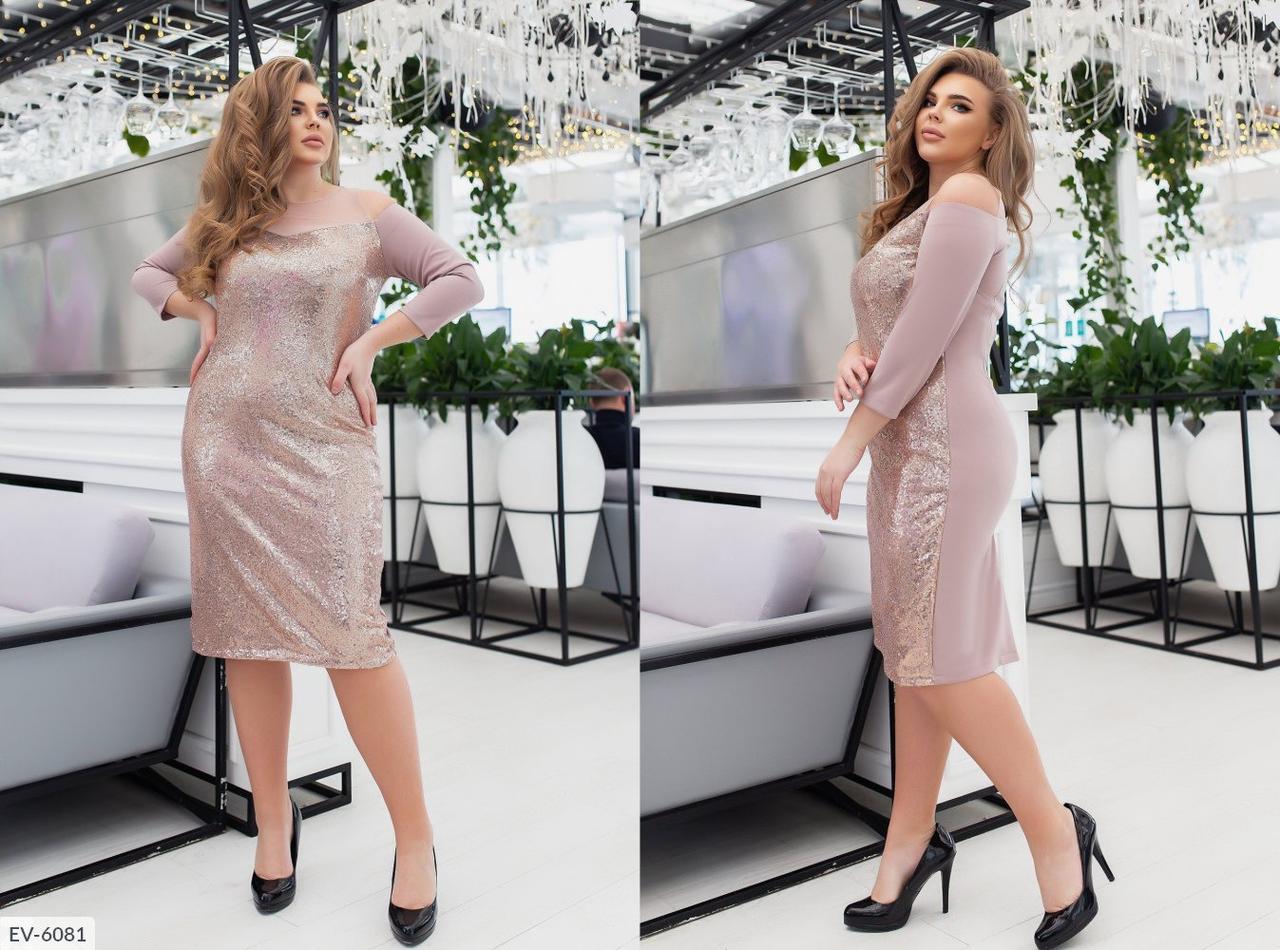 Платье EV-6081
