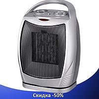 Обігрівач тепловентилятор Dоmotec Heater MS 5905 - керамічний електро обігрівач дуйка для будинку
