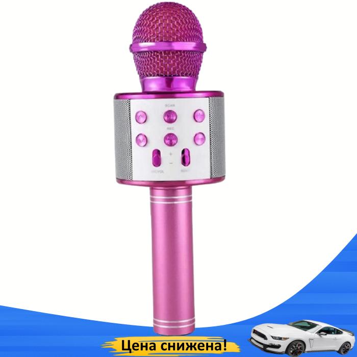 Микрофон караоке Wester WS-858 - беспроводной Bluetooth микрофон для караоке с плеером Розовый
