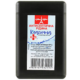 Антисептическая жидкость для рук Eva Cosmetics Arthur LeBlanc Классическая без ароматизатора 20 мл