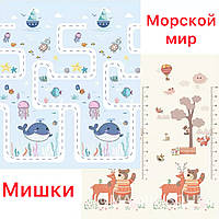 Термоковрик Люкс детский в детскую игровой ковер 180/200