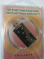 Звукова карта USB 7 в 1