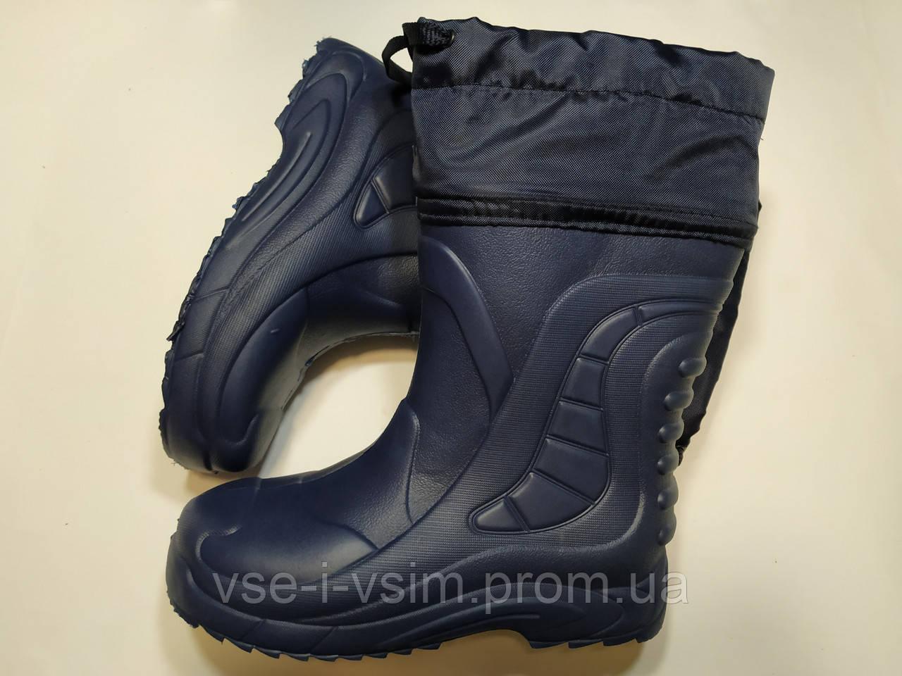 Сапоги теплые легкие EVA 40 р 25 см