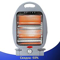 Обігрівач інфрачервоний Dоmotec Heater MS-5952 - Галогенний підлоговий інфрачервоний електрообігрівач