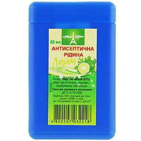 Антисептическая жидкость для рук Eva Cosmetics Arthur LeBlanc Лайм со спреем 20 мл