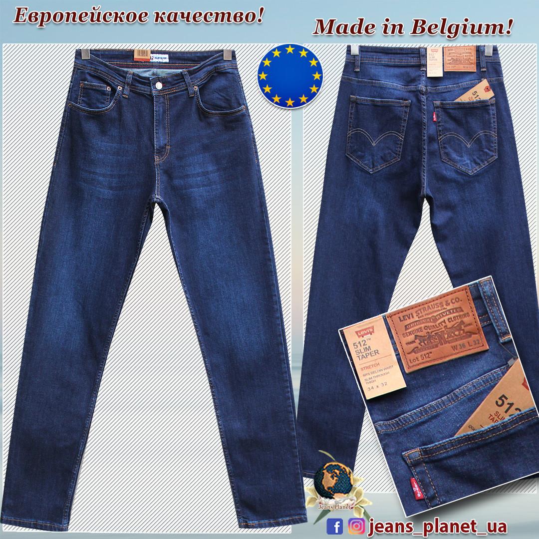 Джинсы мужские классические молодёжные Levi*s Бельгия