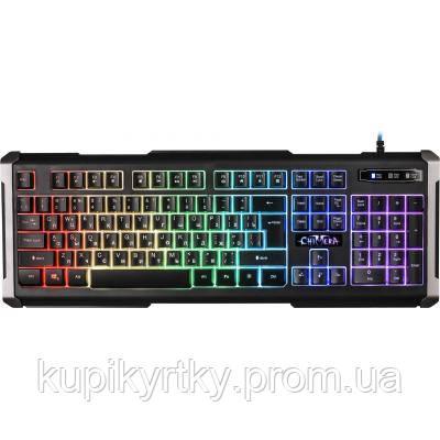 Клавиатура Defender Chimera GK-280DL RU RGB (45280)