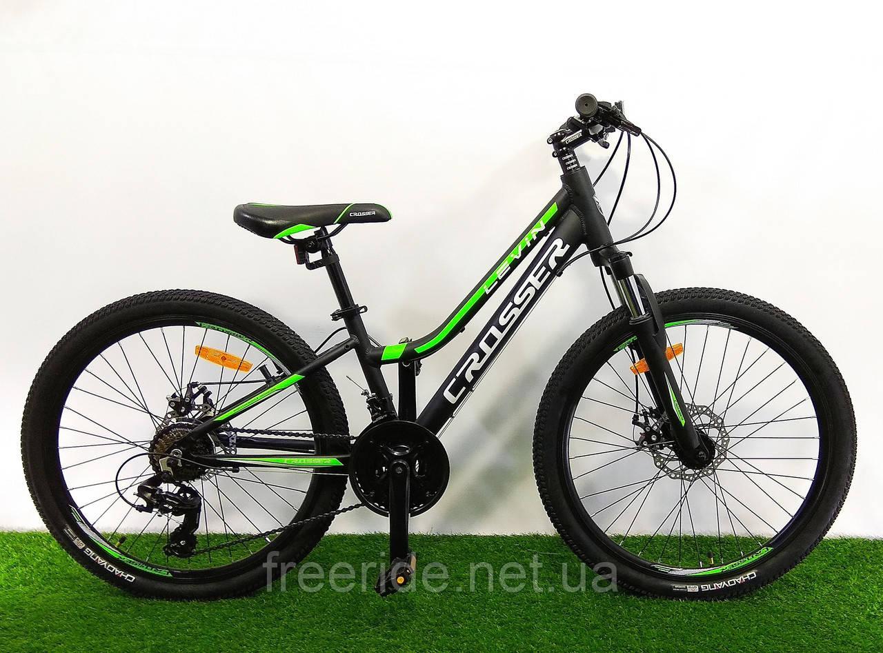 Подростковый Велосипед Crosser Levin 24 (12)