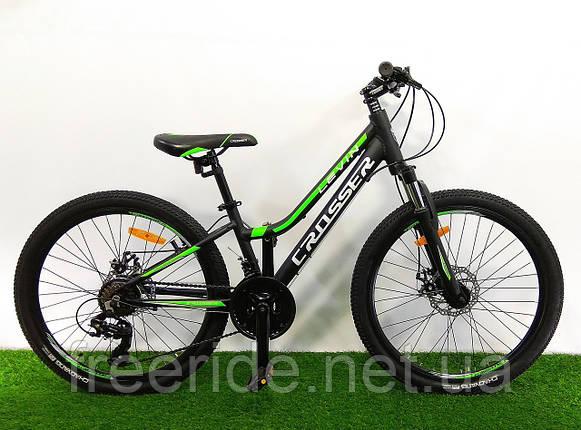 Подростковый Велосипед Crosser Levin 24 (12), фото 2